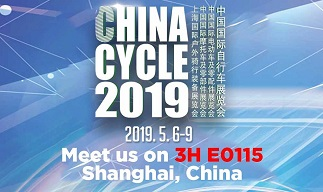 convite do ciclo china mostrar 2019